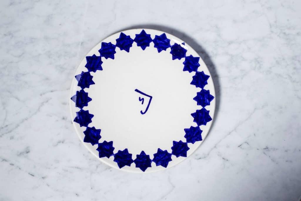 arabic_monogram_medium_plate_individual_meemah_pillow_rug_Folks