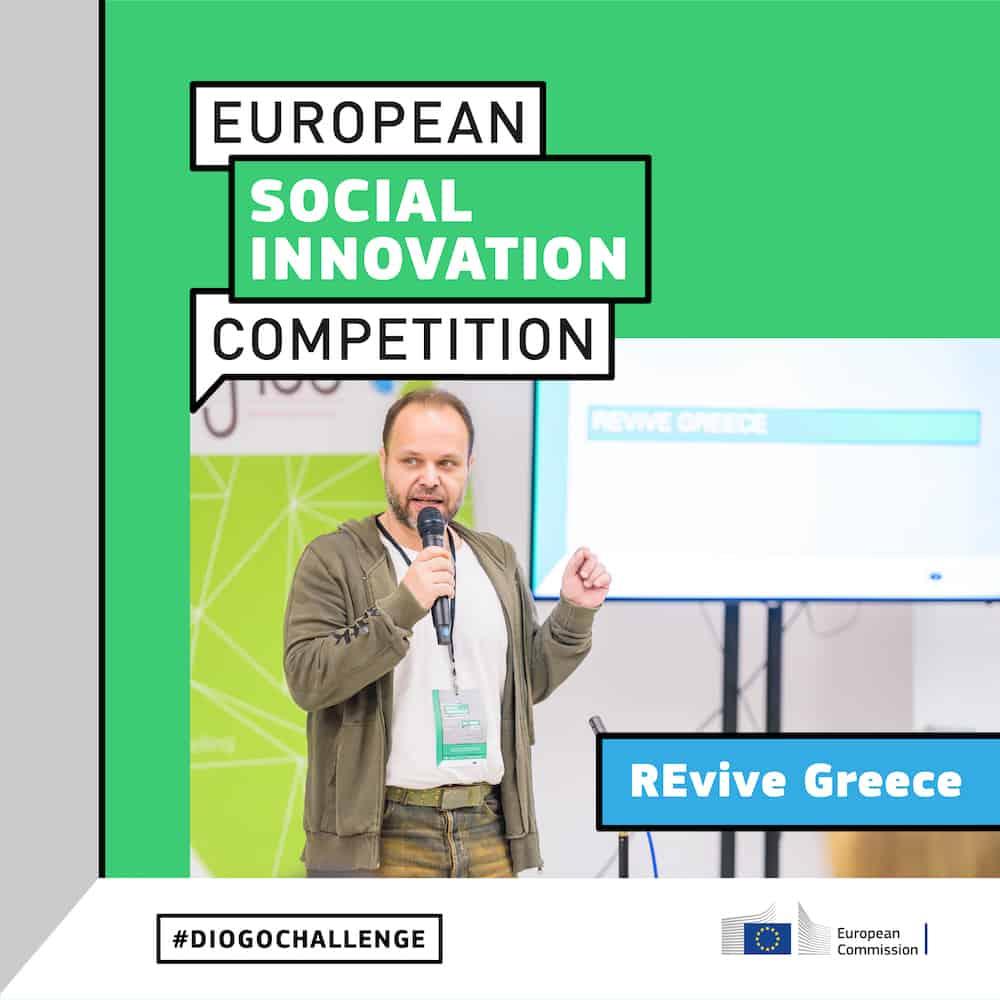 REvive Greece_social_innovation